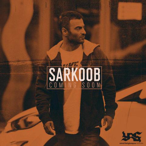 Yas-Sarkoob-soon