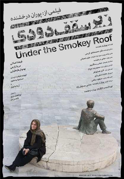 Zir-Saghf-Dodi-Poster