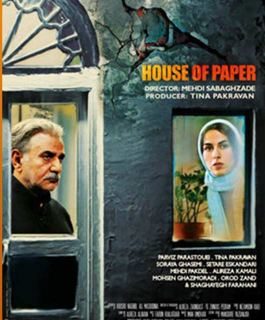 House-Paper