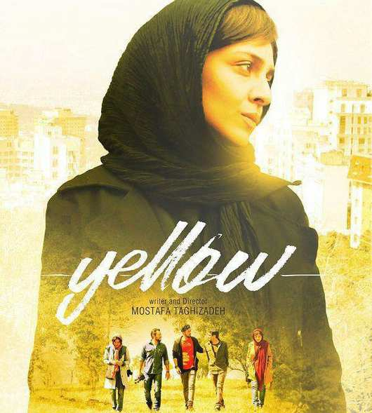 Yellow-Poster