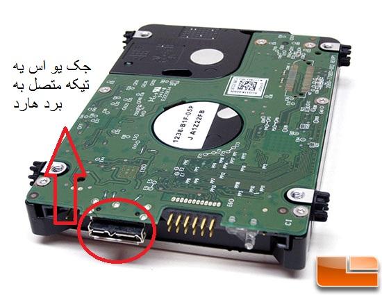 wd-external-PCB