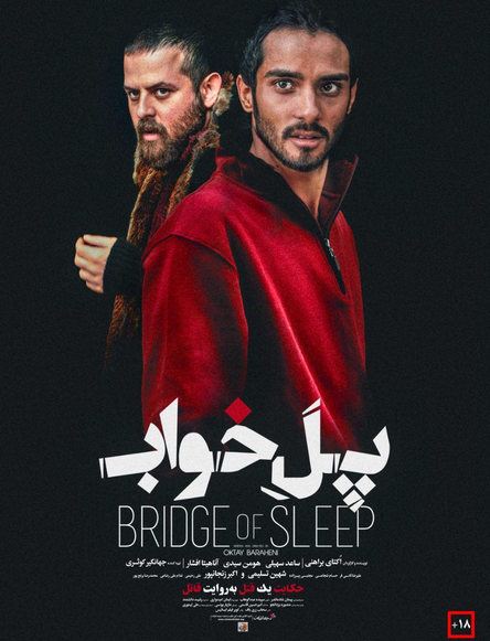 Sleep-Bridge