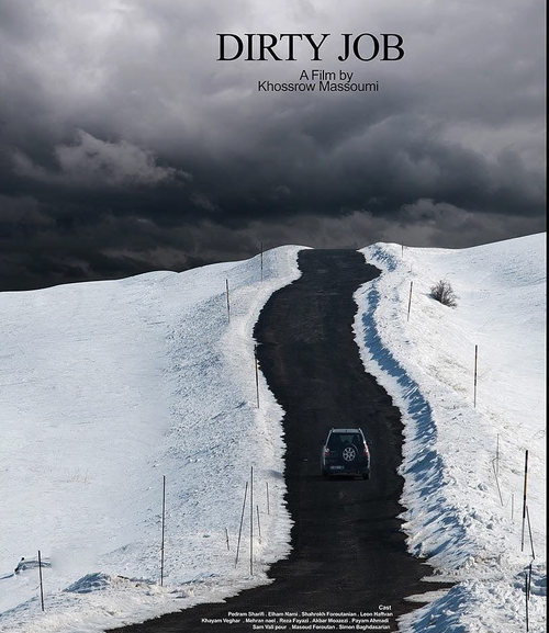 Dirty-Job