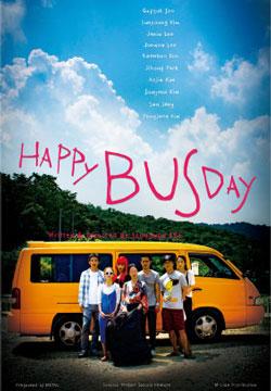 Happy-Bus-Day-2017