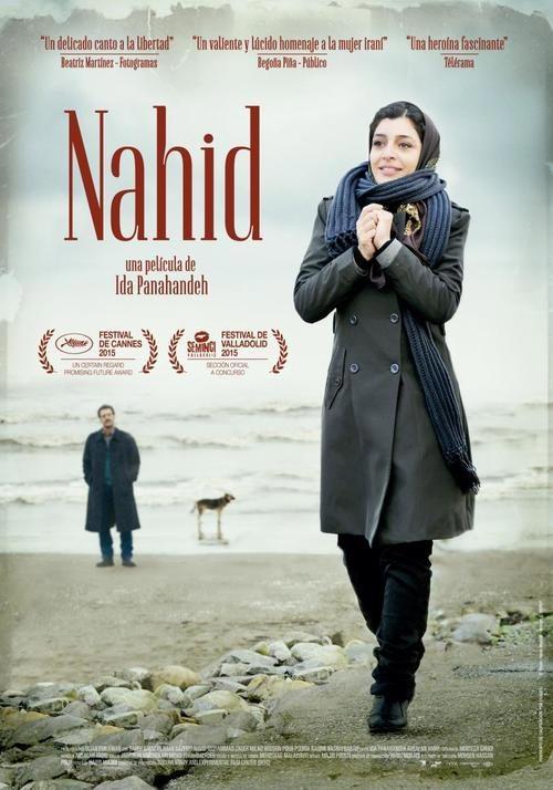 Nahid-2015-Poster-1