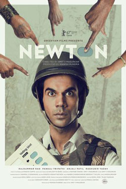 Newton-2017