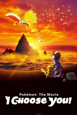 Pokemon-the-Movie-I-Choose-You-2017