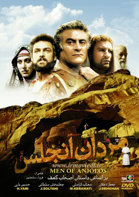 download-serial-mardan-anjeles