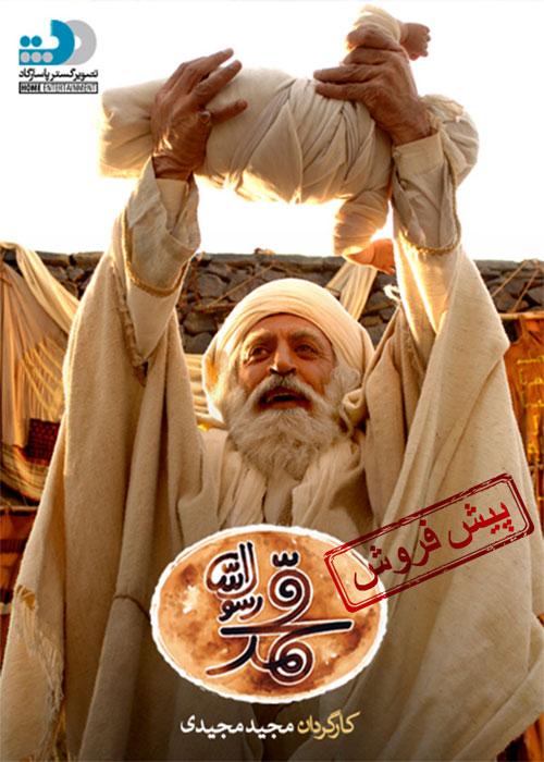Mohammadd