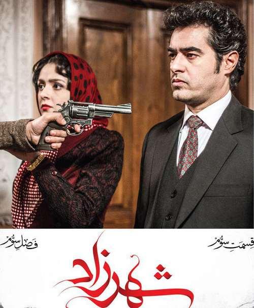 Shahrzad-3-3