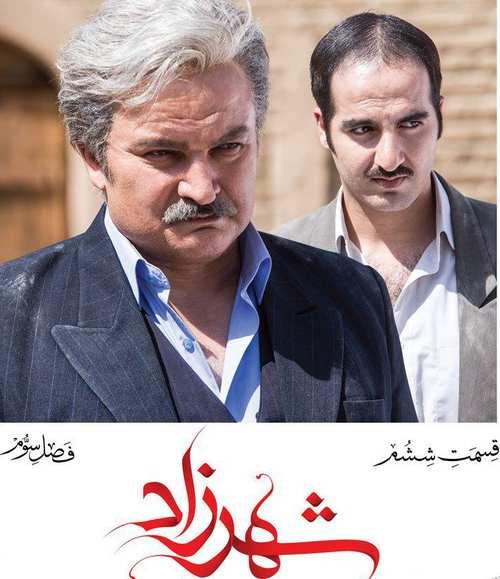 shahrzad-3-6