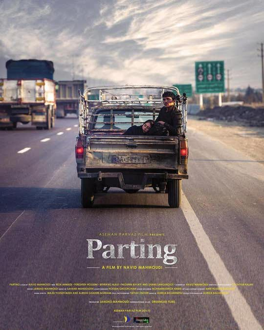 Parting-Movie