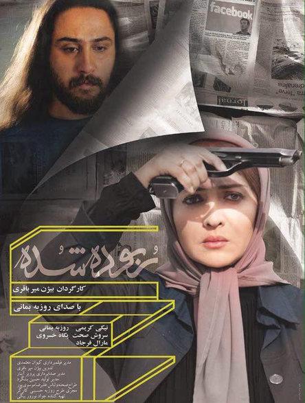 Stolen-movie (1)