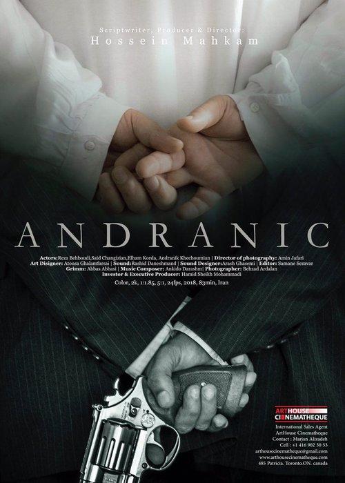 Andranic