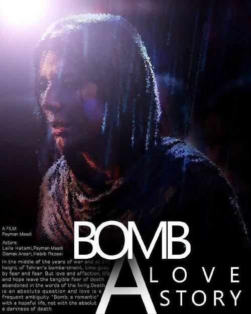 Bomb-love-story