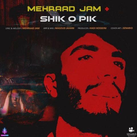 mehraad-jam-shiko-pik-2019-06-23-13-02-56