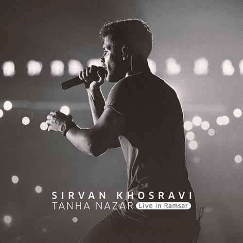 Sirvan-Khosravi-Music-Video-Tanha-Nazar-Live