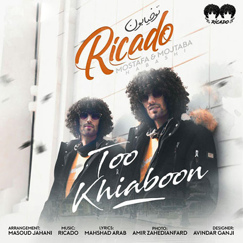 Ricado-To-Khiaboon