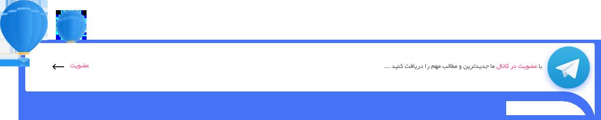 تلگرام دانلود فیلم و سریال،انیمیشن✔️ TEH98.IR