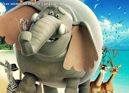 PilShah-Animation