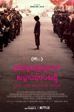 First-They-Killed-My-Father-2017-1